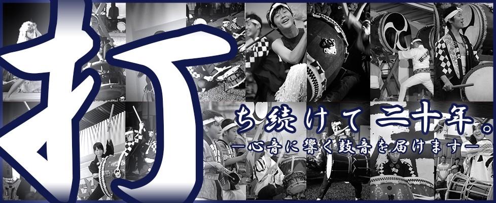 http://tsukudeko.com/wp-content/uploads/2014/01/96b045ac09c22530923250843117ae811.jpg